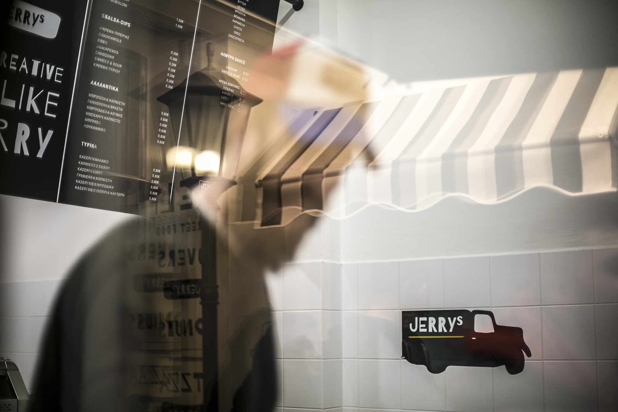 Jerry's Foodtruck