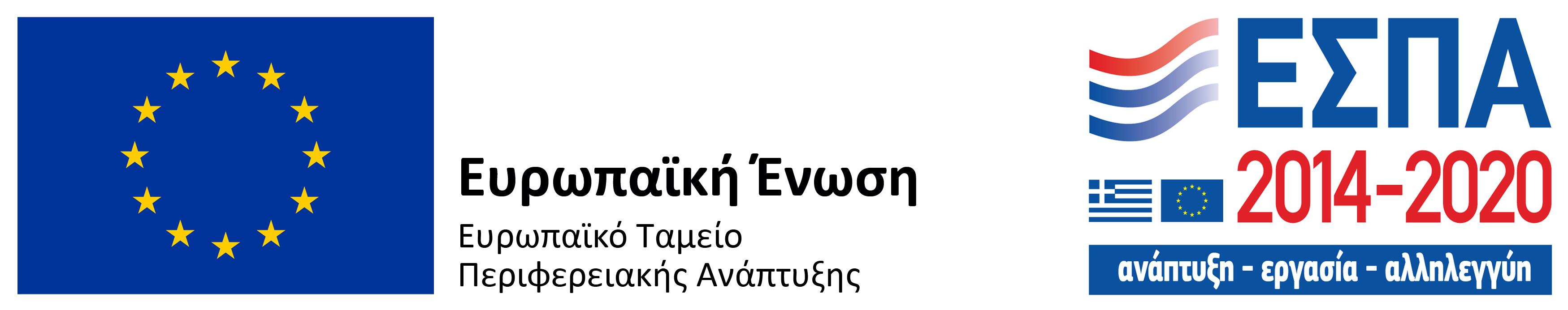 ESPA PDF